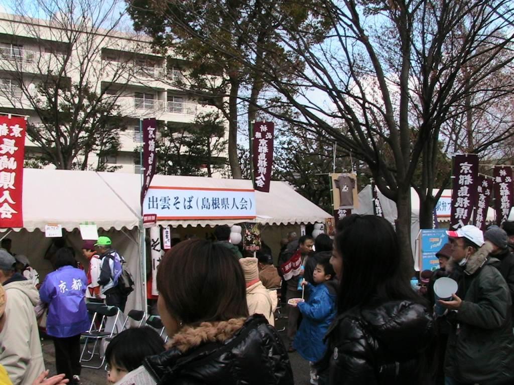 駅伝・初弓 041