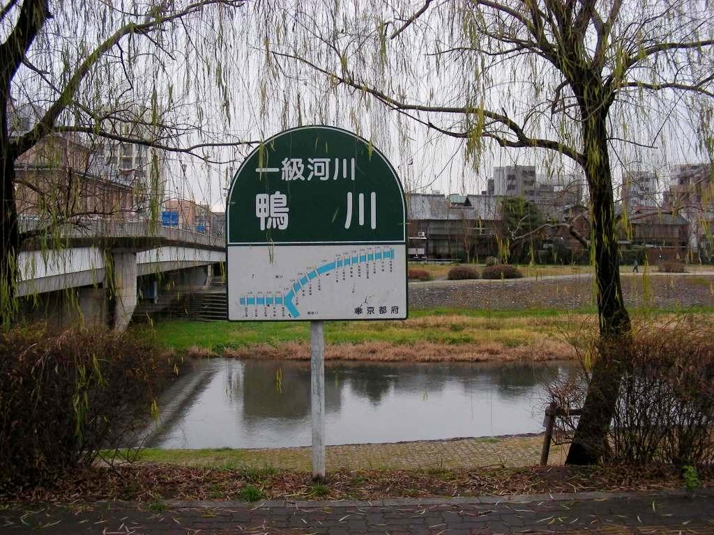 20080123065.jpg