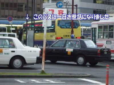 09_6_10_5.jpg