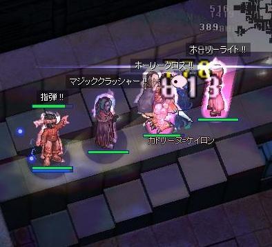 ◎・----------‥…-o_(・_-) バン!