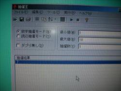 PA190579_convert_20081019030416.jpg