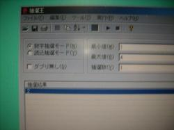 PA190580_convert_20081019030558.jpg
