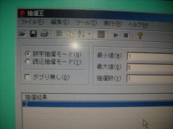 PA190581_convert_20081019030709.jpg