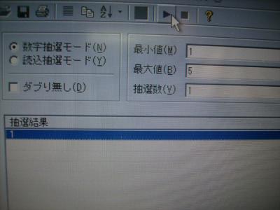 PA290609.jpg