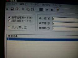 PB250677_convert_20081127021111.jpg
