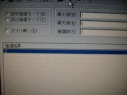 PB250679_convert_20081127021257.jpg