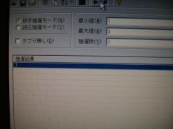 PB250680_convert_20081127021357.jpg