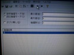 PB250682_convert_20081127021536.jpg