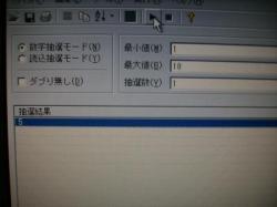 PB250683_convert_20081127021641.jpg