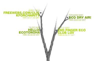 ecoto2008021192.jpg