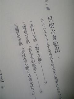 071125_010157.jpg