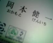 20060322174553