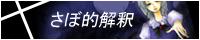 banner_20080722044219.jpg