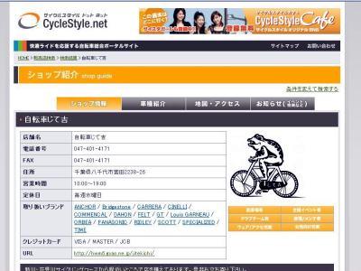 2009-06-13.jpg
