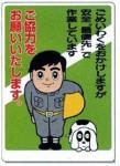 kouji_4.jpg