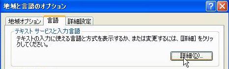 WS000098.jpg