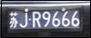 20060709233838.jpg
