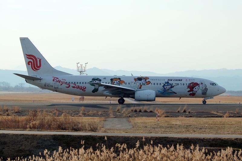 仙台空港2008(準備中)