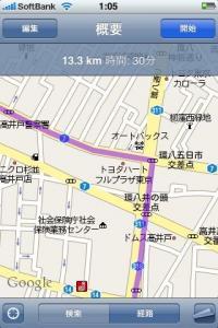 iPhonemap01