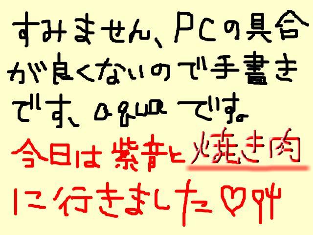 snap_jotnlove8hmkay_200951235714.jpg