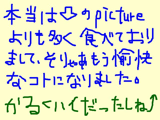 snap_jotnlove8hmkay_2009520414.jpg