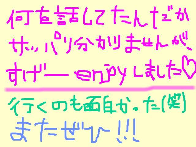 snap_jotnlove8hmkay_2009520837.jpg