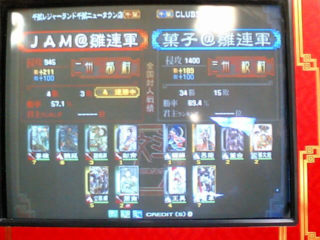 TS2B0022.jpg
