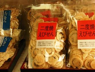 tsutaya5.jpg