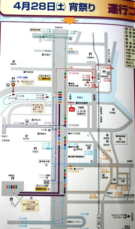 yoimatsuri.jpg