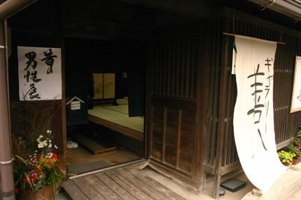zenpachi4.jpg