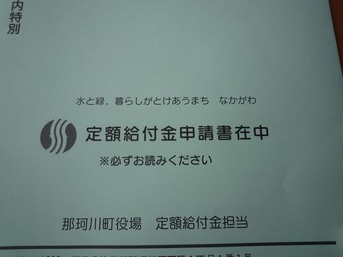 P1000898.jpg