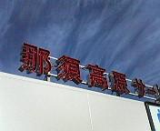 20061213084738