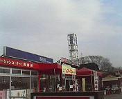 20070209101734