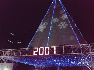 20071223201105