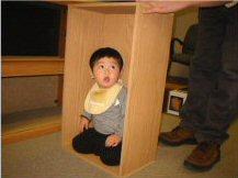 地震の避難訓練?