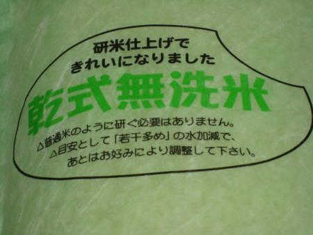 新潟(C)