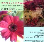 20071003230846.jpg
