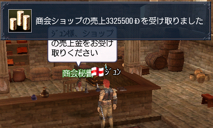 キタ━━(゚∀゚)━━ヨ