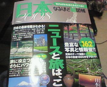 NEC_0494.jpg