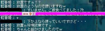 狩場ゎ(ry