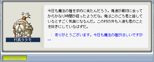 20080223-004.png