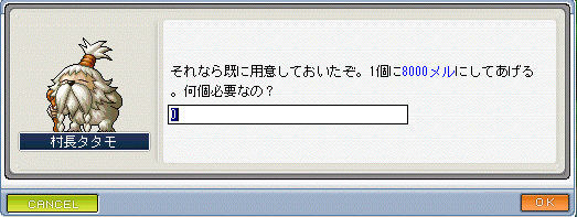 20080223-005.png