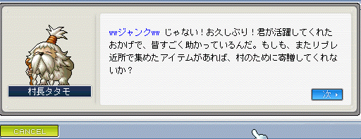 20080223-006.png