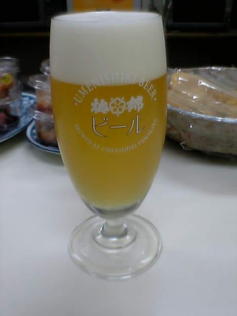 梅錦ビール