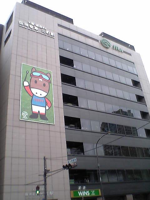WINS神戸