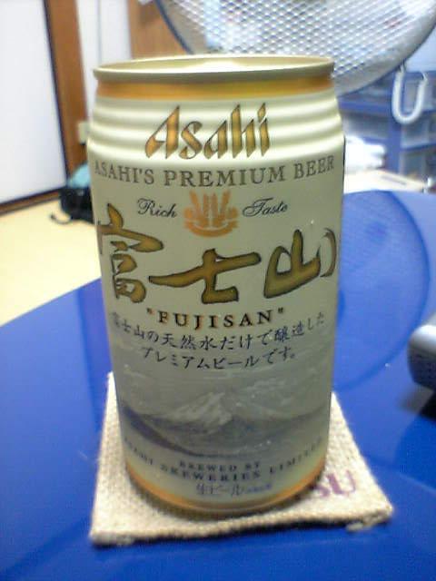 アサヒ 富士山