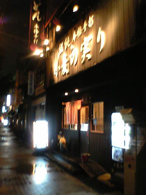 小麦の実り(灘店)