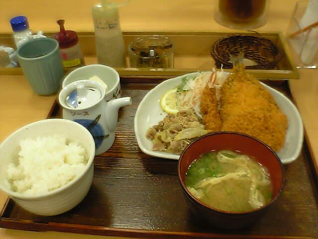 塩カルビとミックスフライ定食