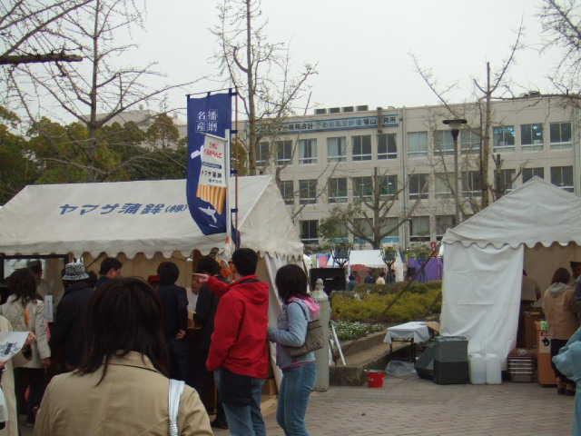 播州地方の物産展