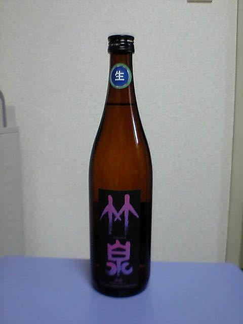 竹泉 特別純米 五百万石 無濾過 生原酒